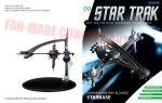 Qomar Starbase